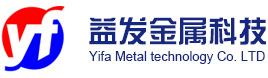 Jiangyin yifa metal science and technology Co., LTD.
